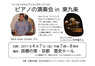 ピアノ_ページ_1.jpg